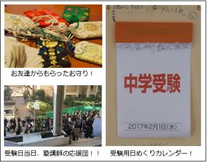 1703_hirano