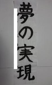 matsuda1901