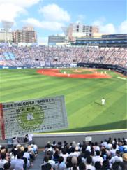 横浜スタジアムにて